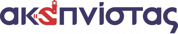 Ακαπνίστας Logo